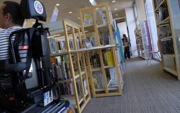 accessibilité de la bibliothèque Georges-Déziré